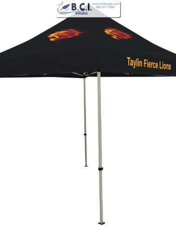 Deluxe 8' Tent Kit (Full-Color Imprint, Three Locations)